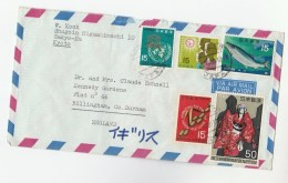 1966 Air Mail Kyoto JAPAN COVER  Multi Stamps UNESCO, FISH , DANCE , RICE YEAR ANTI HUNGER To Germany United Nations Un - 1926-89 Emperor Hirohito (Showa Era)