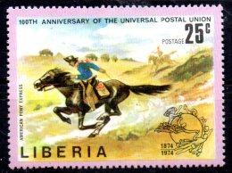 LIBERIA  N° 638  * *    Upu  Poste Cheval Facteur Far West - Post