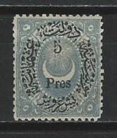 Türkei Mi 26 * - 1858-1921 Ottoman Empire