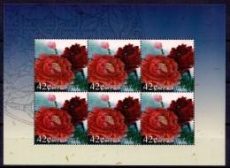 Micronesia 2009 - Flore, Fleurs Péonie - BF 6 Val Neufs // Mnh - Micronésie