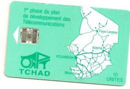 TCHAD  - 10 Unites Verte - Tchad