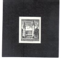 TAU1159  ÖSTERREICH 1960  SCHWARZDRUCK MICHL 1046  OHNE GUMMI Siehe ABBILDUNG - 1961-70 Unused Stamps