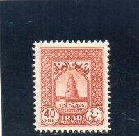 IRAQ 1941-2 * - Iraq