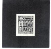 TAU1165  ÖSTERREICH 1960  SCHWARZDRUCK MICHL 1054  OHNE GUMMI Siehe ABBILDUNG - 1961-70 Unused Stamps