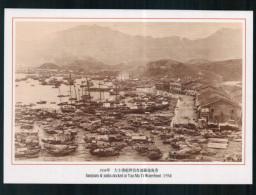 China Hong Kong Postcard, Sampans And Junks Docked At Yau Ma Ti Waterfront Kowloon 1934 - Cina (Hong Kong)