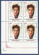 PAKISTAN 2008 MNH ASSASINATED FAMOUS WOMEN BENAZIR BHUTTO EX PRIME MINISTER 55TH BIRTHDAY 1953 - Pakistan