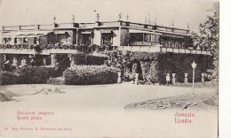 Crimea Livadia Palace Russia - Ukraine