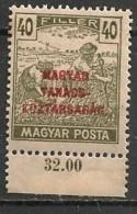 Timbres - Hongrie - 1919 - MAGYAR TANACS KOZTARSASAG  - 40 F -