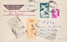 Aérogramme -  20ème Anniversaire France - Amérique Du Sud Par Air France - Avions