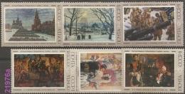 1975 - YT 4167/72-73-74-75-81-82-83-84-85-86-87-88-90 ** - VC: 7.65 Eur. - 1923-1991 USSR