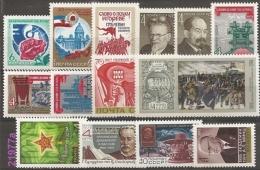 1975 - YT 4191-92-93-94-95-96-97/99-4200-01-08-0910/14-15-16/20 ** - VC: 9.45 Eur. - 1923-1991 USSR