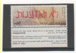 ISRAEL 1986 YT N° 984 NEUF** MNH - Israel