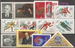 1976 - YT 4221-22-23-24-25/29-30-32-33-34-35/39-40/43 ** - VC: 8.70 Eur. - 1923-1991 USSR