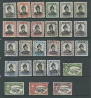 BRUNEI 1952-58 SULTAN USED SET INCLUDING SHADES - Brunei (1984-...)