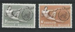 Belgie COB** 1231-1232 - Unused Stamps