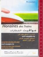 Very RARE Train TIMETABLE Railway < ONCF MAROCCO > New - World