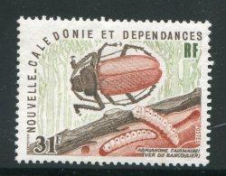NOUVELLE CALEDONIE- Y&T N°407- Neuf Sans Charnière ** (insecte) - Nouvelle-Calédonie