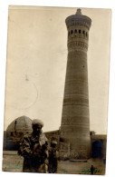 BUKARA - Uzbekistan