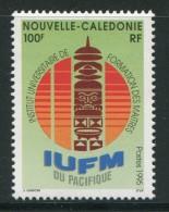 NOUVELLE CALEDONIE- Y&T N°683- Neuf Sans Charnière ** - Neufs