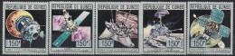 1993 Republique De Guinee Scott A 197a Mi. 1442-57 **MNH 25. Jahrestag Der Ersten Bemannten Mondlandung.
