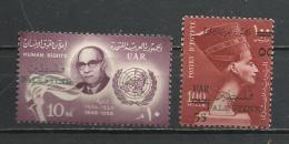 Palestina. 1958-59_Ocupación Egipcia. Zona De Gaza. - Palestina