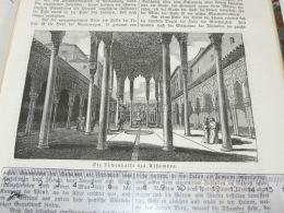 Alhambra Spain Engraving Print 1838!!! - Estampas & Grabados