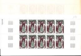 PHILIPPE  II AUGUSTE.  FeuilIle Complète. Y&T N° 1539 X 25 - Feuilles Complètes