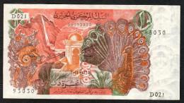 ALGERIA (BANQUE CENTRALE D´ALGERIE) :  10 Dinars - 1970 - P127a  - XF - Sn 50393030 - Algeria