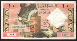 ALGERIA (BANQUE CENTRALE D´ALGERIE) :  10 Dinars - 1964 - P123a  - XF -  SN : 051909584 - Algeria