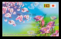 E)2012 SRI LANKA, 60 ANNIVERSARY SRI LANKA-JAPAN, DIPLOMATIC RELATIONS, JOINT ISSUE, SOUVENIR SHEET, MNH - Sri Lanka (Ceylan) (1948-...)