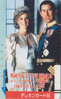 Télécarte Ancienne Japon / 330-1474 -  PRINCESS LADY DIANA & PRINCE CHARLES / England - Japan Front Bar Phonecard A - 22