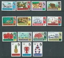 Bahamas 1971 QEII Definitive Set Of 18 MNH - Bahamas (1973-...)