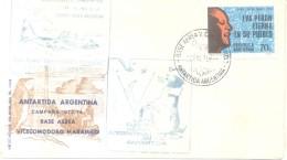 FUERZA AEREA ARGENTINA - BASE VICECOMODORO MARAMBIO CAMPAÑA 1973-1974 TIMBRE EVITA PERON 21 ANIVERSARIO DE SU TRANSITO A - Postzegels