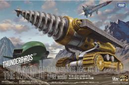 Thunderbirds : The Mole 1/48 ( Aoshima ) - SF & Robots