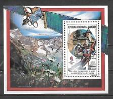 BLOC NEUF DE MADAGASCAR  DE  1993 N° MICHEL 224 - Madagascar (1960-...)