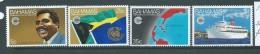 Bahamas 1983 Commonwealth Day Set 4 MNH - Bahamas (1973-...)