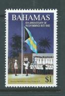 Bahamas 1983 Independence Anniversary Single MNH - Bahamas (1973-...)