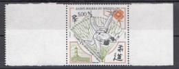Vuurtoren, Lighthouse, Judo: Saint-Pierre Et Miquelon 1989 Mi Nr 570 ; 25 Jaar Judo; Postfris, Mint; Met Tab - St.Pierre & Miquelon