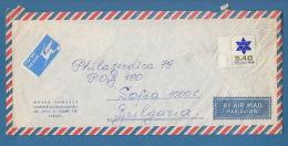 207526 / 1978 - 5.40 - DAVIDSTERN , MOSHE SHMUELY TEL-AVIV , Israel Israele - Storia Postale