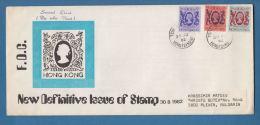 207551 / 1982 FDC - Queen Elizabeth II , - PLEVEN , Hong Kong - Hong Kong (...-1997)