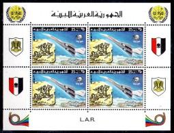 LIBYE   Feuillet  N°  634 * *   Upu  Embleme Avions  Concorde - Concorde