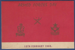 PAKISTAN MNH 1966 PHILATELIC FOLDER ARMED FORCES DAY ARMY NAVY & AIR FORCE  MILITARY, MILITARIA
