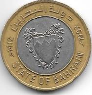 *bahrain 100  Fils 1992  Km 20  Xf+ - Bahrain