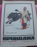 REVUE En Langue Russe N° 2 De 1966 - Livres, BD, Revues