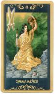 UKRAINE INSTANT LOTTERY TICKET Tarot Card Queen Of Swords 70x120mm - Lotterielose