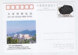 China DAYA BAY NUCLEAR POWER STATION POSTCARD - Usines & Industries