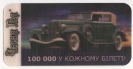 UKRAINE INSTANT LOTTERY TICKET Car Automobile 3D Image 110x54mm - Lotterielose