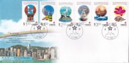 Hong Kong FDC 1997 The Establishment Of The Hong Kong Special Administration Region (L72-18A) - 1997-... Sonderverwaltungszone Der China
