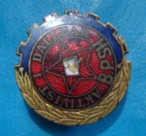 ALBANIA VERY RARE MEDAL *AKTIVIST I DALLUAR B.P.SH.* ENAMELED COMMUNIST PERIOD MADE IN PRAWEMA  MARKNEUKIRCHEN (DDR) - Médailles & Décorations