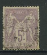 VEND TIMBRE DE FRANCE N° 95 !!!! - 1876-1898 Sage (Type II)